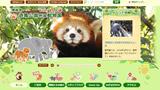 遊亀公園動物園
