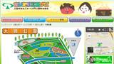 大崎公園子供動物園