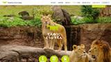 天王寺動植物公園